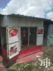 Butchery Business | Commercial Property For Sale for sale in Nairobi, Ruai