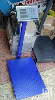 Upto 300kgs Portable Weighing Scales   Store Equipment for sale in Nairobi, Nairobi Central