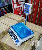 Portable Digital Weighing Scale Machine   Store Equipment for sale in Nairobi, Nairobi Central