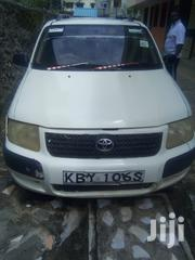 Toyota Succeed 2007 White   Cars for sale in Mombasa, Tudor