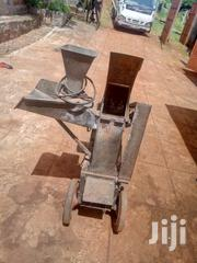 Shuff Cutter . | Farm Machinery & Equipment for sale in Kiambu, Ruiru