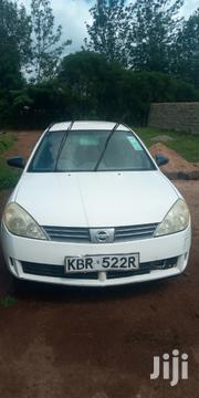 Nissan Wingroad 2005 White | Cars for sale in Kiambu, Hospital (Thika)