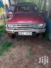 Toyota Surf 1996 Red | Cars for sale in Nairobi, Ngara