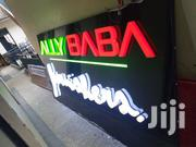 3D Signage LED Signs Building Signage Pylons Manufacturers | Other Services for sale in Nairobi, Nairobi Central