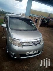 Nissan Serena 2008 Gray | Cars for sale in Nairobi, Nairobi Central