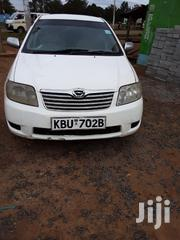 Toyota Corolla 2007 White | Cars for sale in Uasin Gishu, Kimumu
