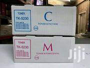 Crucial Kyocera TK 5230 Toners | Computer Accessories  for sale in Nairobi, Nairobi Central