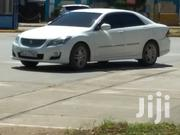 Toyota Crown 2010 White | Cars for sale in Mombasa, Tudor