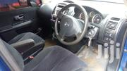Nissan Lafesta 2007 Blue | Cars for sale in Uasin Gishu, Kapsoya