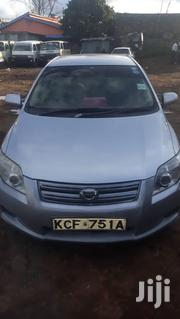 Toyota Allion 2009 Silver | Cars for sale in Kiambu, Juja