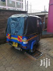 Piaggio Scooter 2016 Blue | Motorcycles & Scooters for sale in Nairobi, Karura