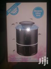 Mosquito Lamp | Home Accessories for sale in Mombasa, Ziwa La Ng'Ombe