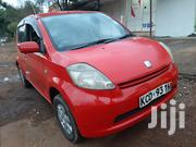 Toyota Passo 2008 Red | Cars for sale in Nairobi, Nairobi Central