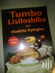 Tumbo Lisiloshiba | Books & Games for sale in Kilifi, Mtwapa