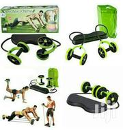 Full Body Workout Gadget | Tools & Accessories for sale in Nairobi, Embakasi