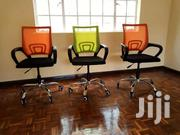Secretarial Mesh Office Chair | Furniture for sale in Nairobi, Nairobi Central