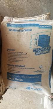 Gyproc For Wall Finish | Building Materials for sale in Migori, East Kamagambo