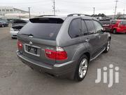 BMW X5 2014 Gray | Cars for sale in Mombasa, Shimanzi/Ganjoni
