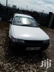 Toyota Corolla 2002 White | Cars for sale in Nairobi, Komarock
