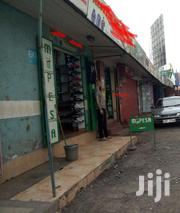 Shop To Let In Nakuru Town | Commercial Property For Sale for sale in Nakuru, Nakuru East
