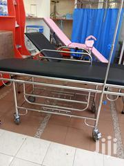 Stainless Steel Patient Stretcher | Medical Equipment for sale in Nairobi, Nairobi Central