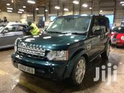 Land Rover Discovery II 2013 Green | Cars for sale in Nairobi, Nairobi Central