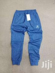 Sweatpants | Clothing for sale in Kakamega, Mumias Central
