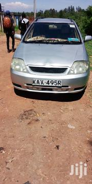 Toyota Fielder 2005 Silver | Cars for sale in Kakamega, Mumias Central