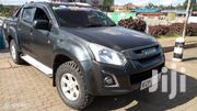 Isuzu D-MAX 2017 Gray | Cars for sale in Nairobi, Kahawa