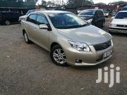 Toyota Corolla 2012 Gold | Cars for sale in Nairobi, Nairobi Central