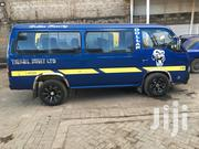 Nissan Urvan 1996 Blue | Buses & Microbuses for sale in Nairobi, Eastleigh North