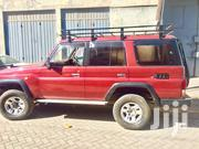Toyota Land Cruiser Prado 1997 | Cars for sale in Nairobi, Kitisuru