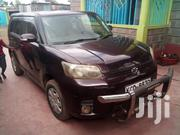 Toyota Corolla 2012 Brown | Cars for sale in Kiambu, Thika