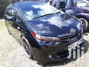 TOYOTA WISH | Cars for sale in Nairobi, Nairobi Central
