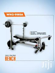 Gym Weight Benches | Sports Equipment for sale in Nairobi, Westlands