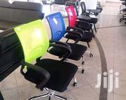 Office Chairs | Furniture for sale in Nairobi, Woodley/Kenyatta Golf Course