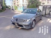 Mercedes-Benz C200 2012 Gray | Cars for sale in Mombasa, Shimanzi/Ganjoni