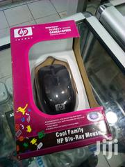 Hp Wired Mouse | Computer Accessories  for sale in Nairobi, Nairobi Central