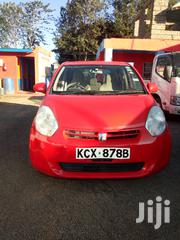 New Toyota Passo 2012 Red | Cars for sale in Kiambu, Township C