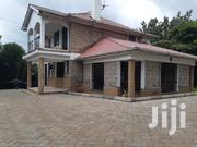 Rongai Classic 4 Bedroom House for Sale | Houses & Apartments For Sale for sale in Kajiado, Ongata Rongai