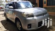 Toyota 4-Runner 2008 Silver | Cars for sale in Nairobi, Nairobi South
