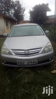 Toyota Allion 2007 Silver | Cars for sale in Kiambu, Githiga (Githunguri)