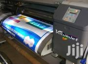 Reflective Banner | Other Services for sale in Nairobi, Nairobi Central