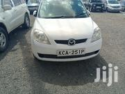 Mazda Demio 2006 White | Cars for sale in Nairobi, Komarock