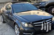 Mercedes-Benz C250 2012 Gray | Cars for sale in Mombasa, Majengo