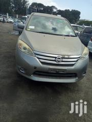 New Nissan Lafesta 2013 Gray | Cars for sale in Mombasa, Shimanzi/Ganjoni