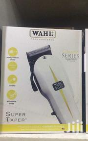 Wahl Clipping Baber Machine | Tools & Accessories for sale in Nairobi, Nairobi Central