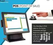 Wonderland Solutions Pos Point Of Sale Software Book Shop Pos Software | Store Equipment for sale in Nairobi, Embakasi