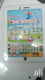 Kids Learning Tablet | Toys for sale in Nairobi, Nairobi Central