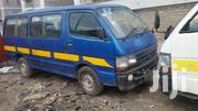 14 Seater Toyota Hiace Blue | Buses & Microbuses for sale in Nairobi, Imara Daima